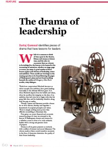 The-drama-of-leadership